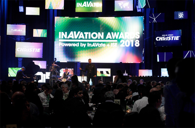 Победа в конкурсе InAVation Awards 2018